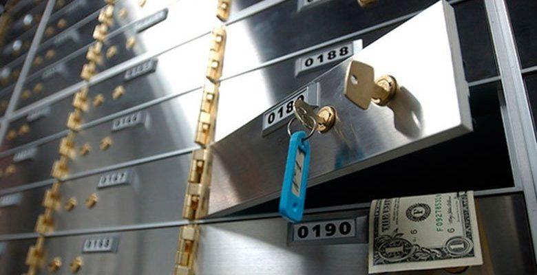 Доверенность на пользование банковской ячейкой