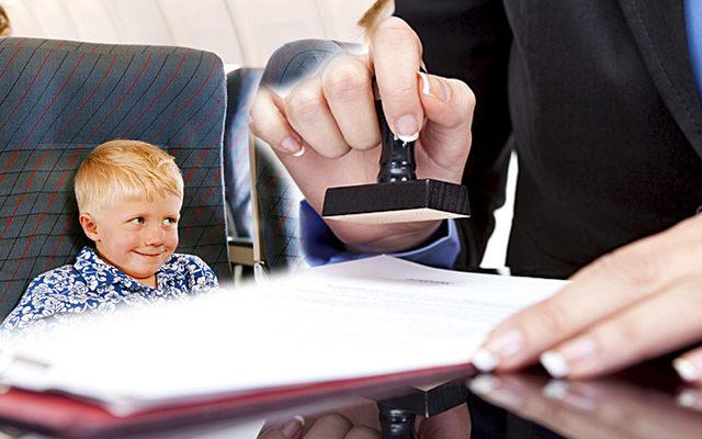 Вывоз ребенка за границу (ПМЖ)